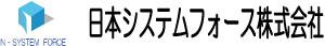 日本システムフォース株式会社